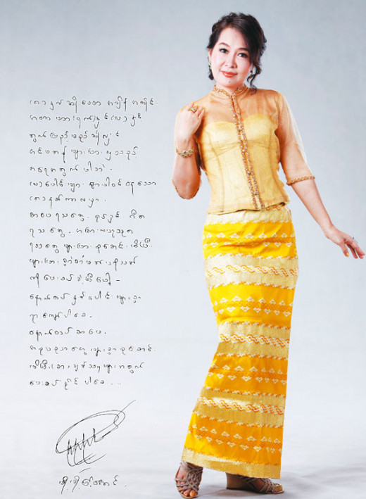 Myanmar traditional traditional dress myanmar fashion fashion dress - Classical Ladies Fashion Design And The Society Changing