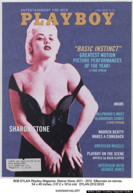 Bob Dylan's Playboy interview Issue.
