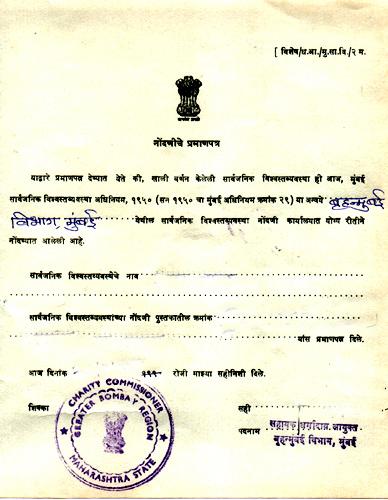 Mumbai Charitable Trust Registration