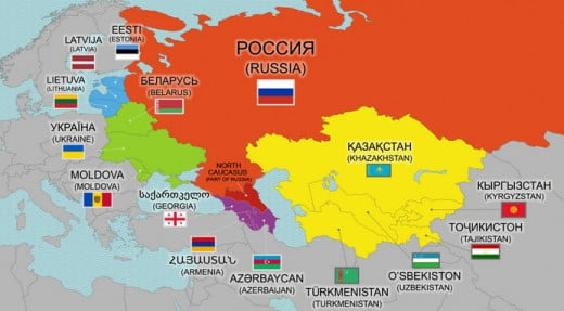 Post 1991 Russia today. Pre-1991 Russia would include all of these new countries. Russia lost a lot of territory.