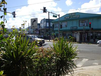 Downtown Kapa'a
