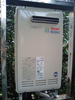 Review of the Rinnai RL75iN Natural Gas Tankless Water Heater- Pros and Cons