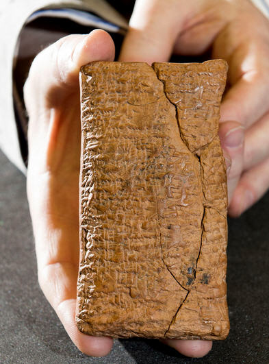The real Ark tablet that instructs Noah to build the ark