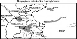 Geographical extent of Karhosthi script
