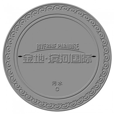 650mm Round manhole cover C250