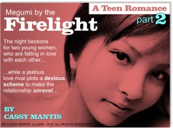 Megumi By The Firelight - Teen Romance (part 2)
