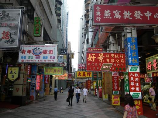 Authentic Macau