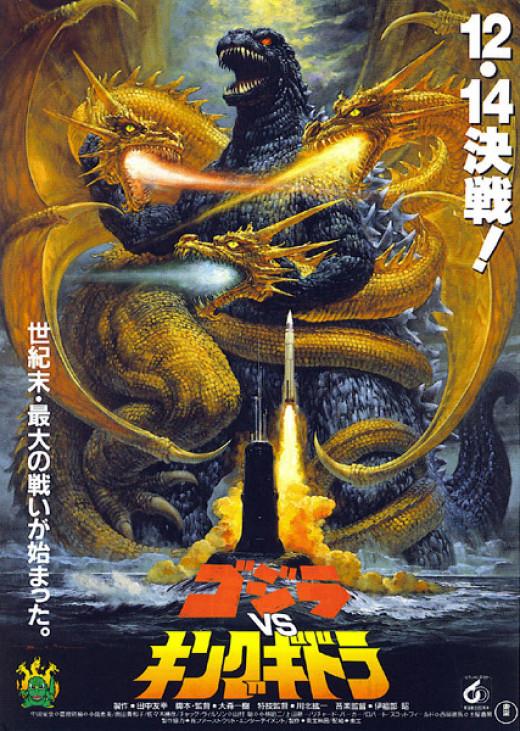 Godzilla Vs. King Ghidorah Movie Poster