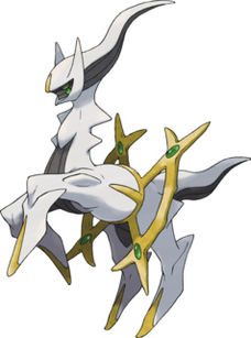 Arceus, one of the Legendary Pokémon given to players during an event.