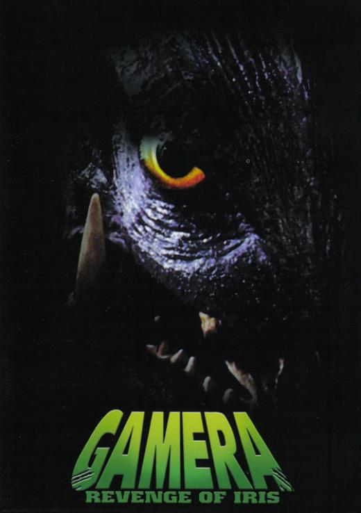 Gamera 3 Poster