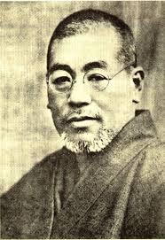 Professor Mikao Usui Founder of Reiki Healing