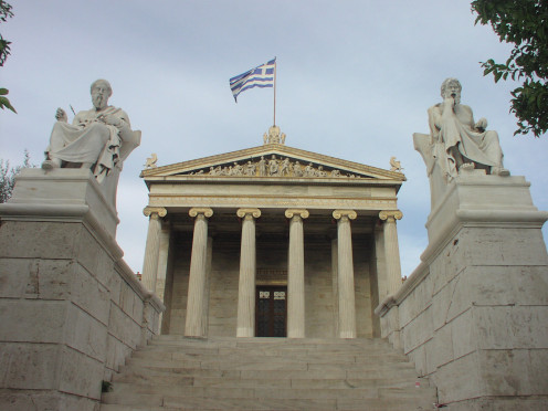 Plato's School of Higher Learning - The Academy in Athens