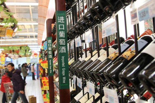 China opened an anti-dumping probe into European wine, which could lead to an increase in duties, distributors said. Provided. Source: China Daily