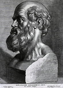 Hippocrates wrote about the dangers of eating grass pea.