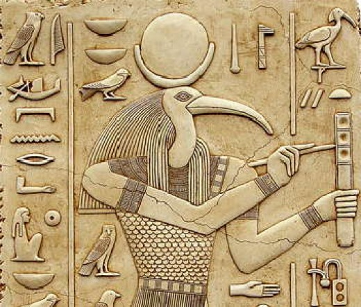 Egyptian Relief of The Egyptian God Thoth