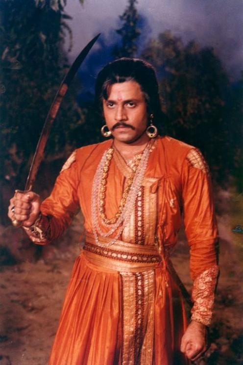 King-VikramaDitya