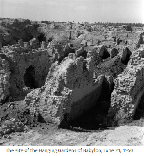 Supposed ruins of the Hanging Gardens of Babylon