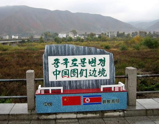 Border between North Korea and China.