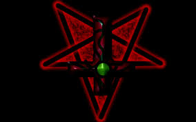 This is a typical symbol used in Satanism. It depicts both a pentagram and a crucifix being upside down as a means of insulting two religions.