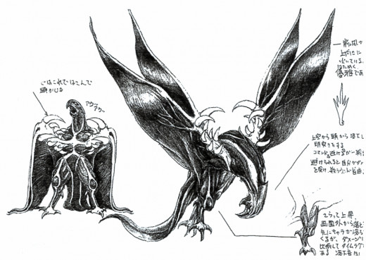 Concept art of Thrustaevis, a common enemy encountered in gameplay.