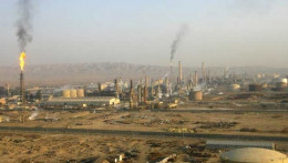 The lost refinery to ISIS
