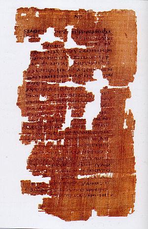 Page 13 Gospel of Judas