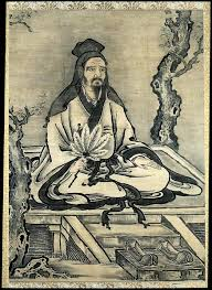Confucius Spent A Lifetime Studying The Book Of Changes