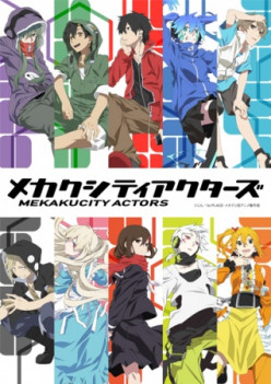 7 Anime like Mekakucity Actors