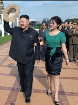 North Korea's leader and wife