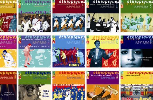Ethiopian YouTube Music