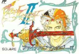 Final Fantasy II Japanese Boxart