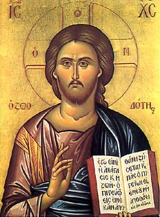 Icon of Jesus.  Photo courtesy of St. Nicholas Greek Orthodox Church