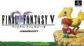 Review: Final Fantasy V