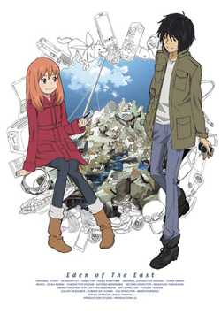 Eden of the East anime