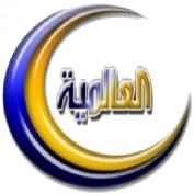 alaamiah1 profile image