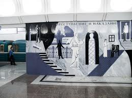 Mural By Ivan Nikolayev Inspired By Crime And Punishment At The Dostoyevskaya Subway Station in Moscow.