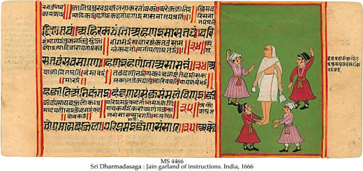 MS in Jain Prakrit and Old Gujaranti on paper, Rupnagar, Rajastan, India, 1666. The word Upadeshmala means string of preaching. Original Prakrit text by Dharmadas Gani in 6th century AD