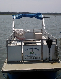 Our boat to the wild side.
