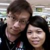 Wai Ho Fung profile image