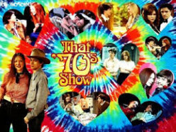6 Things I am reminded of From Watching 'That 70's Show'