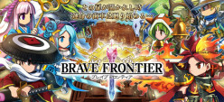 Beginners Guide to Brave Frontier: Free Gems and More
