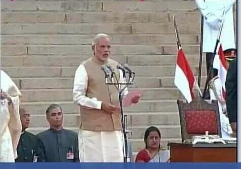 Narendra Modi is taking oath as Prime Minister of India in Rashtrapati Bhavan, New Delhi