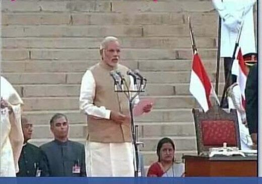 Narendra Modi is taking oath as Prime Minister of India in Rashtrapati Bhavan, New Delhi