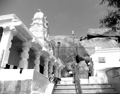 2000-Year-Old Yoganarasimha Temple, Devarayanadurga