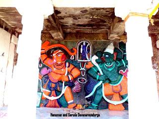 Hanuman-Garuda Shrine Near Temple, Devarayanadurga