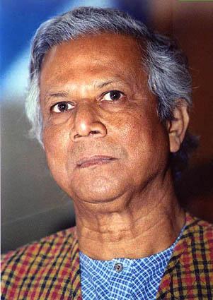 Professor Muhammad Yunus, founder of the Bank