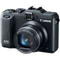 Canon Powershot G15 Digital Camera Review – High Performer