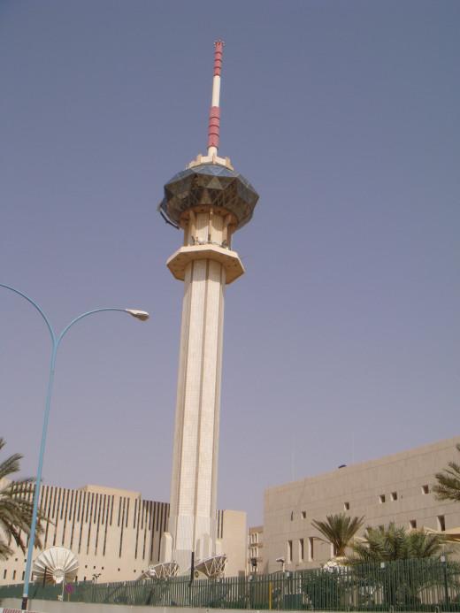 Riyadh TV Tower