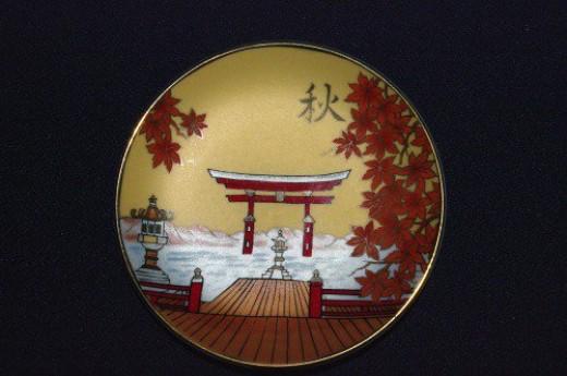 From Shibata, Japan.