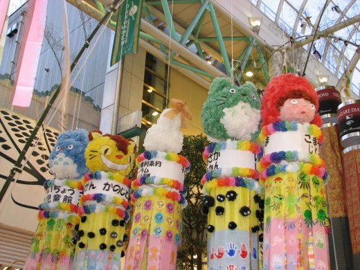 Tanabata festival in Sendai - a great time to visit!